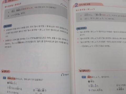 9a370b0be5e6d1df4d3f6a9ace26a987_1562639119_91.jpg